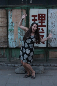 Hamming it up in Pingyao, China. Photo by Hilary Duff.